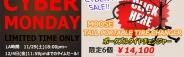 【こちらのセールは終了しました】CYBER MONDAYスペシャル! MOOSEトールポータブルタイヤチェンジャー大特価!!