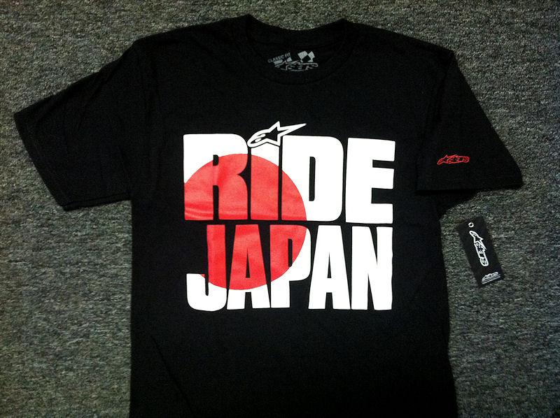 RIDE JAPAN TEE