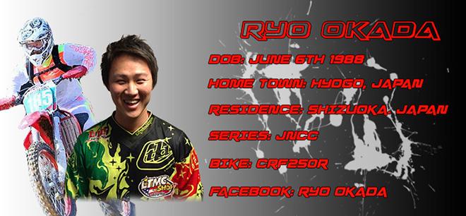 ryo_rider_page
