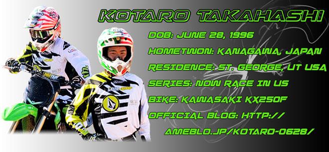 sample_kotaro4