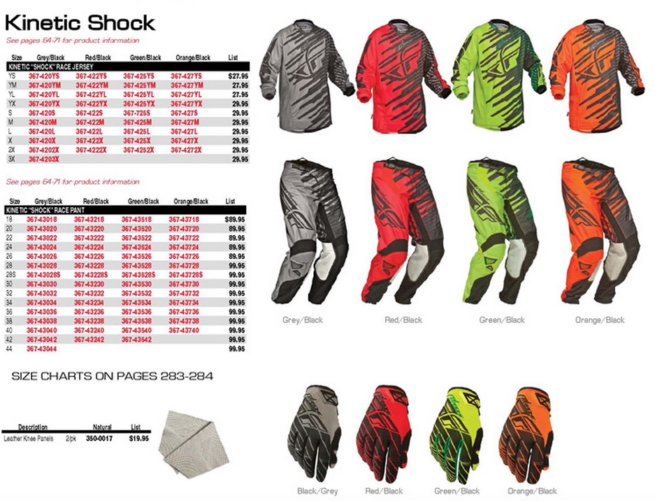 2014 FLY KINETIC SHOCK