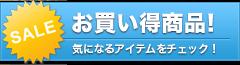 Nitro Circus X alpinestars NCロゴ長袖T-シャツ