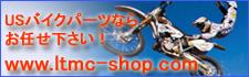 LTMC-SHOPバナー 1