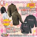girlsale5 copy (2)